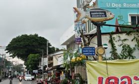 8 января 2015. Тайланд, Канчанабури