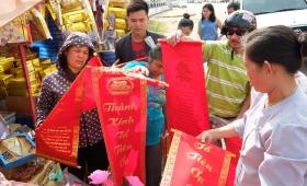 18 февраля 2015. Лаос, Вьентьян