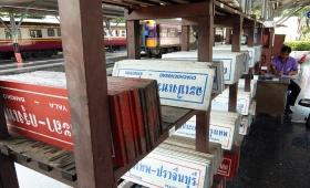 7 марта 2015. Тайланд, Бангкок