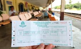 18 марта 2015. Тайланд, Пхетчабури