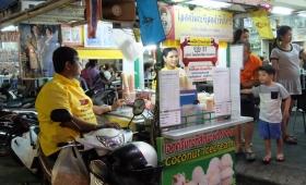 22 марта 2015. Тайланд, Хуахин
