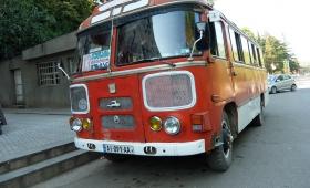 29 июля 2015. Грузия, Кутаиси.