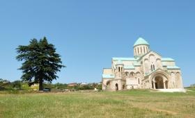 30 июля 2015. Грузия, Кутаиси.