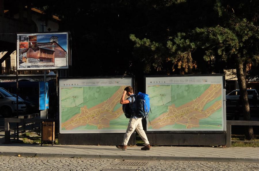 16 сентября 2015. Грузия, Местия.