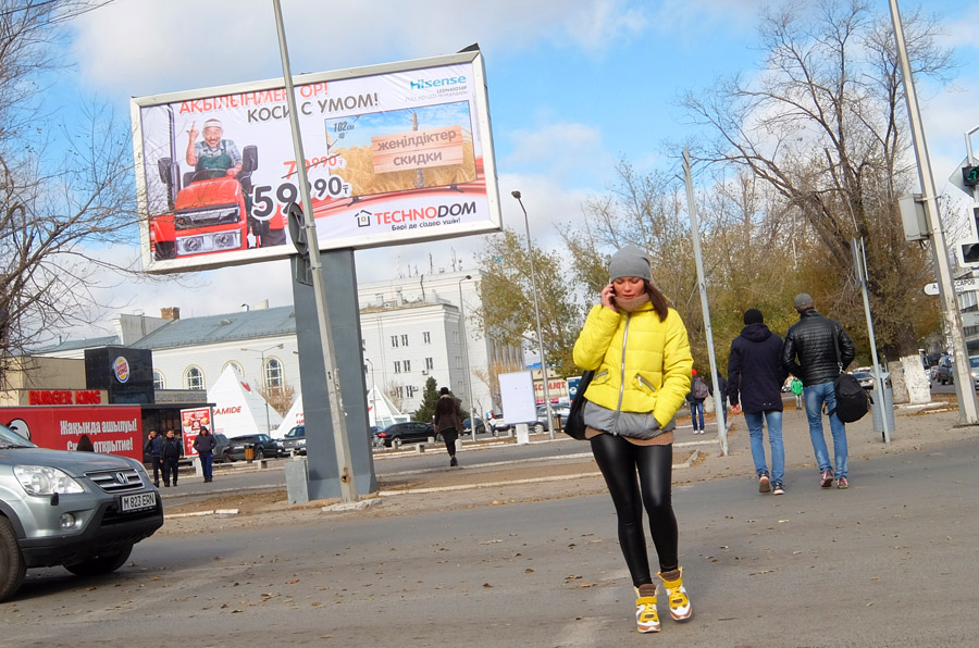 14 октября 2015. Казахстан, Караганда.