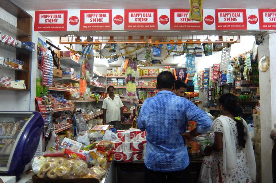 22 ноября 2015. Индия, Палолем.