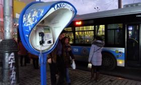 22 февраля 2016. Казахстан, Алма-Ата.