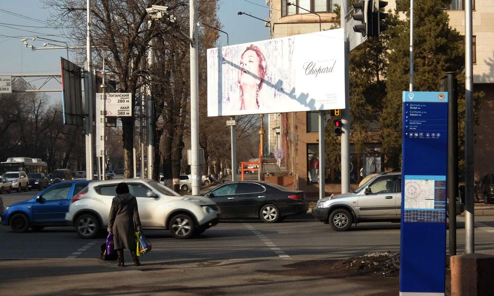 24 февраля 2016. Казахстан, Алма-Ата.
