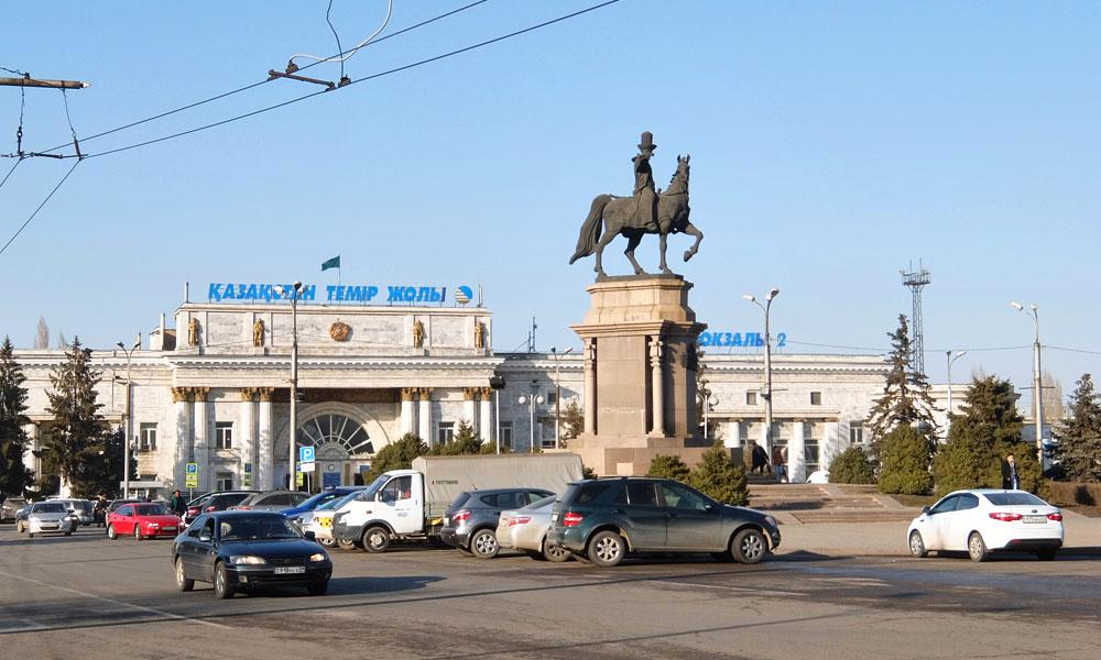 25 февраля 2016. Казахстан, Алма-Ата.