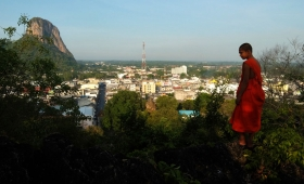 28 апреля 2016. Тайланд, Патталунг.