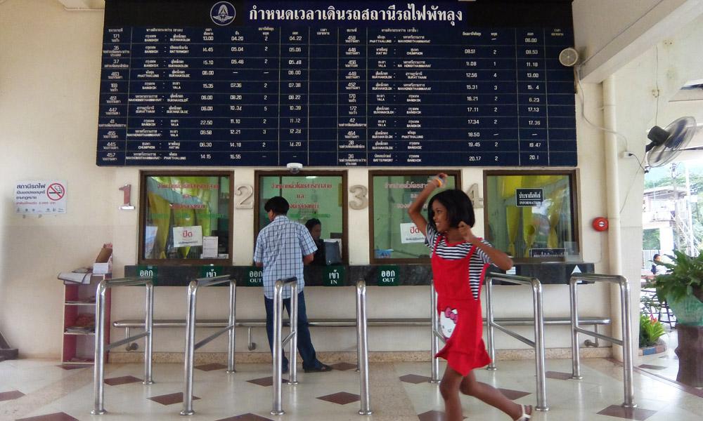 30 апреля 2016. Тайланд, Патталунг.