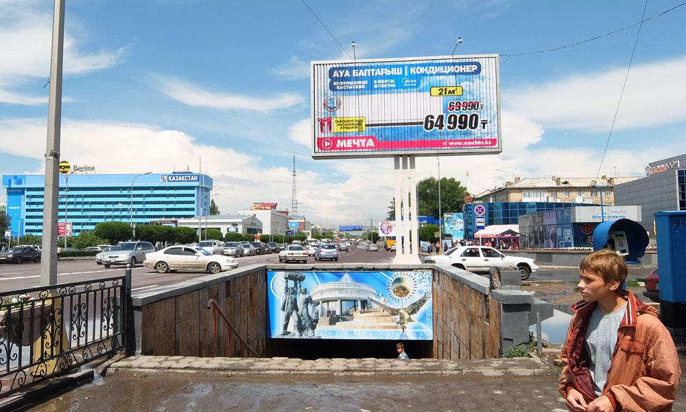 24 июня 2016. Казахстан, Караганда.