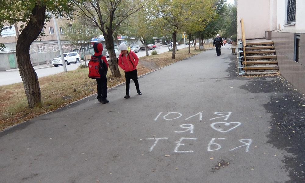 12 октября 2016. Казахстан, Караганда.