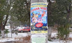 17 октября 2016. Казахстан, Караганда.