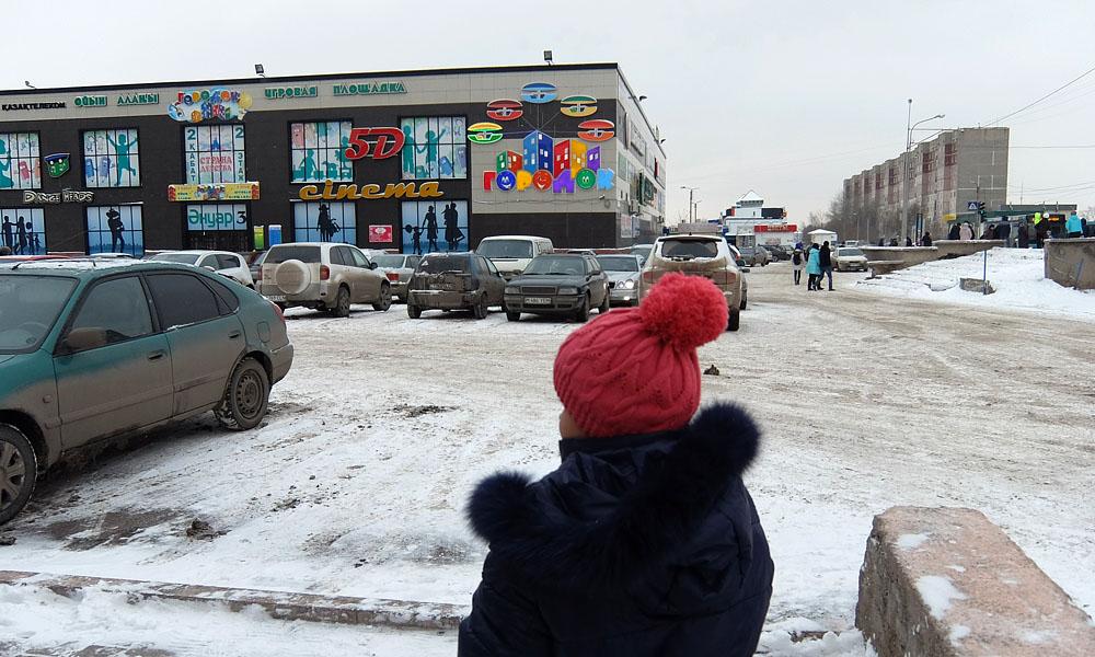 4 ноября 2016. Казахстан, Караганда.