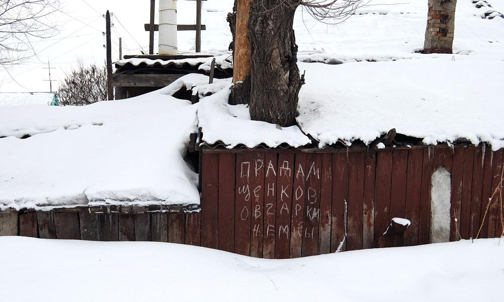 8 декабря 2016. Казахстан, Караганда.