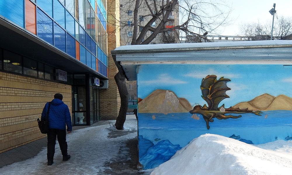 31 января 2017. Казахстан, Караганда.