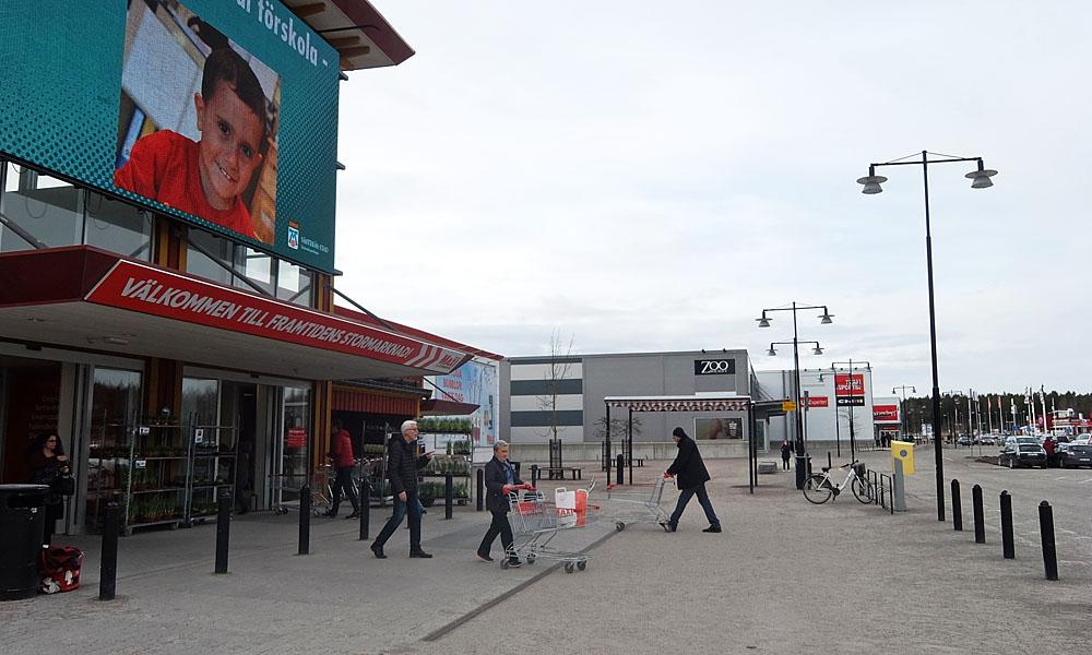 18 марта 2017. Швеция, Вестерос.
