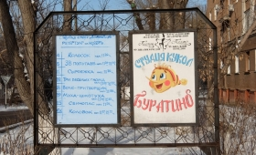 22 ноября 2017. Казахстан, Караганда.