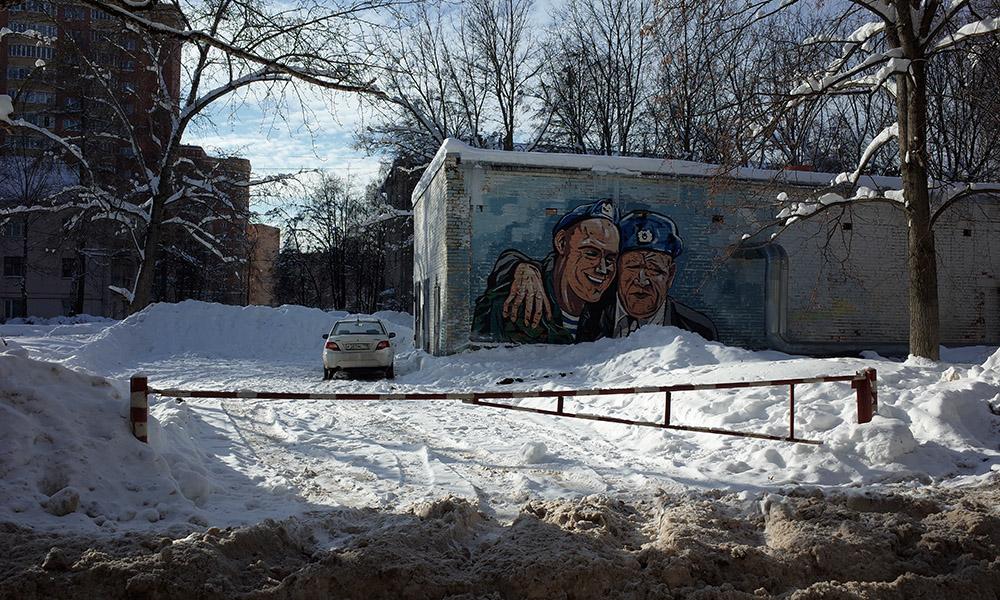 12 февраля 2018. Россия, Москва.