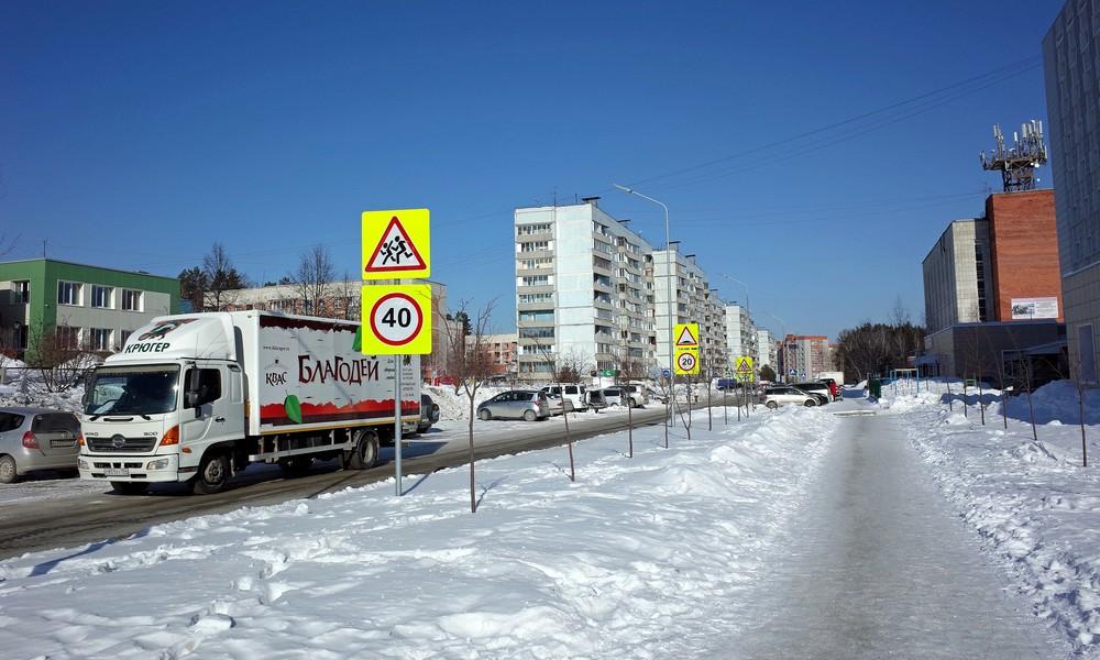 27 февраля 2018. Россия, Кольцово.